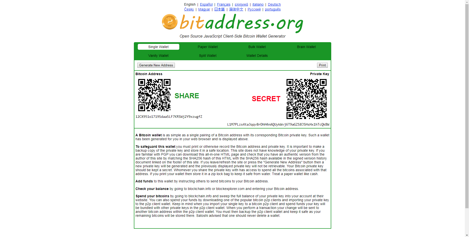 How To Make A Paper Wallet The Cryptostache