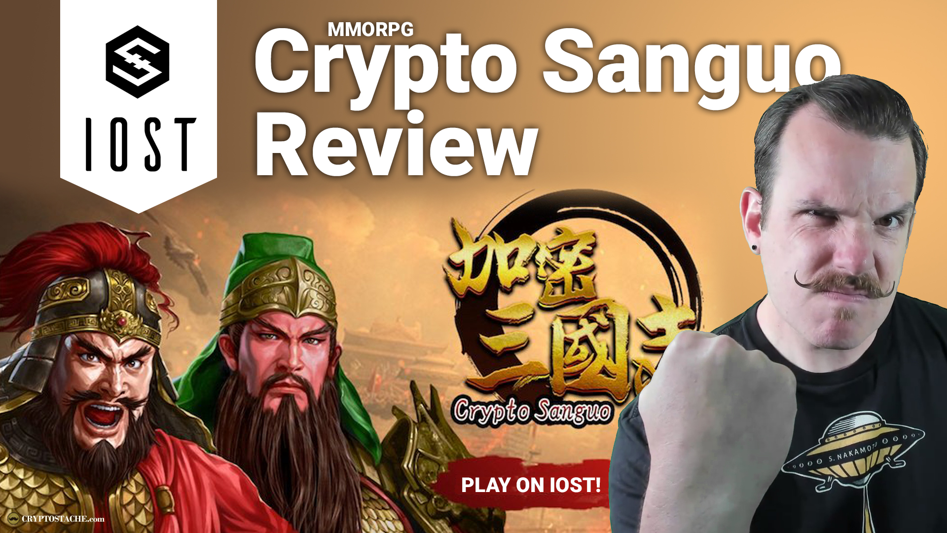 Crypto Sanguo Review - MMORPG Blockchain Game on IOST (2019)